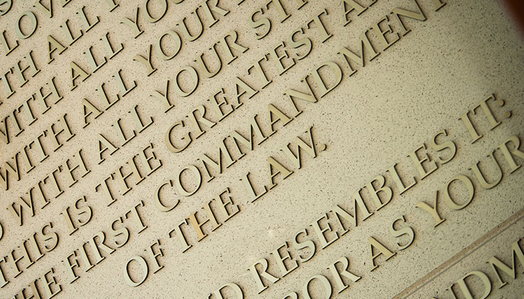 Gonzaga Law School Bible quote on the wall