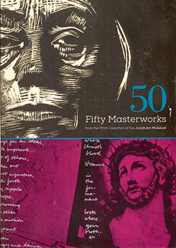 The front cover of the book, Fifty Masterworks from the Print Collection of the Jundt Art Museum