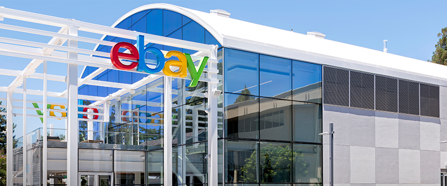 Entrance to eBay headquarters building