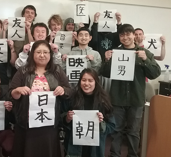 Japanese Language Students Writing in Kanji