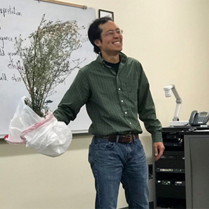 Gary Chang, Associate Professor of Biology