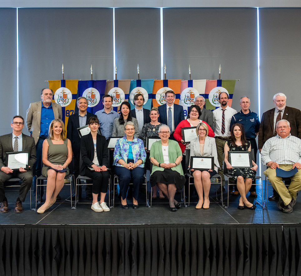 2018 Academic Honors Convocation Faculty Awards